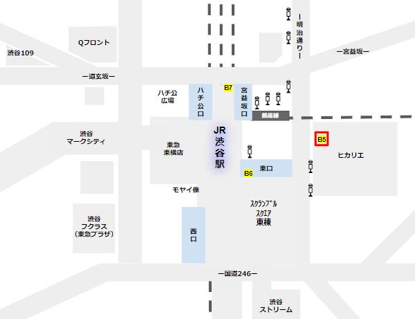 渋谷駅東口バス乗り場最寄り出口(B5)