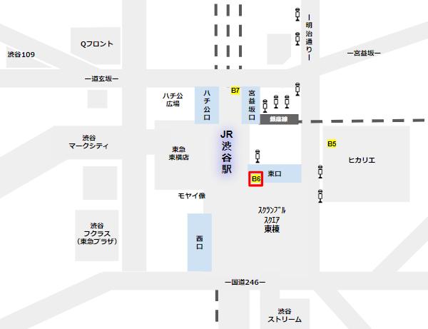 渋谷駅東口バス乗り場最寄り出口(B6)