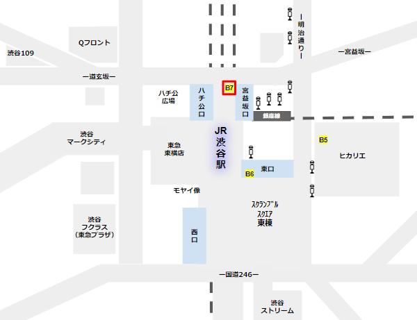 渋谷駅東口バス乗り場最寄り出口(B7)