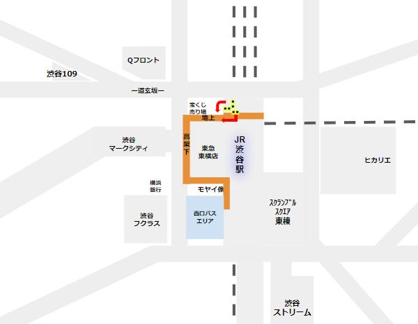 渋谷駅西口バス乗り場への行き方(JRハチ公改札から)