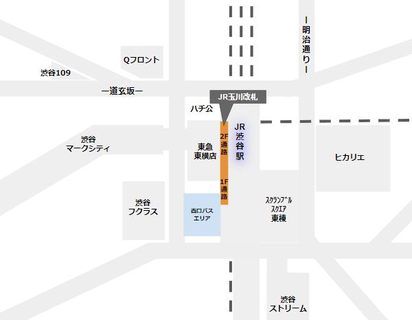 渋谷駅西口バス乗り場への行き方(JR玉川改札から)