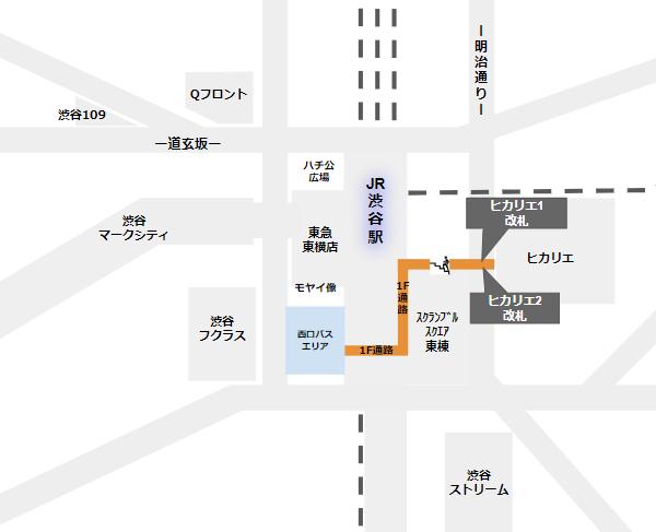 渋谷駅西口バス乗り場への行き方(東横副都心線ヒカリエ改札から)