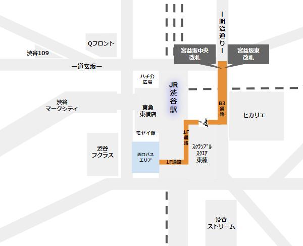 渋谷駅西口バス乗り場への行き方(東横副都心線宮益坂改札から)
