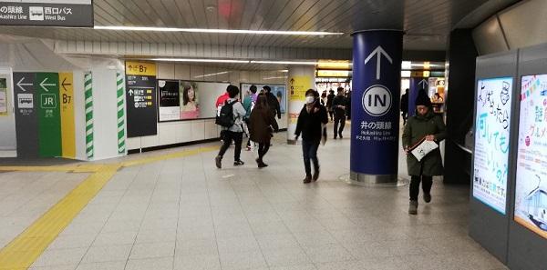 渋谷駅東横線宮益坂中央改札から井の頭線方面へ向かう