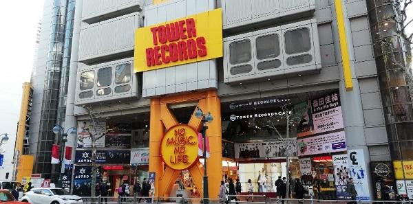 渋谷駅ハチ公口のタワーレコード