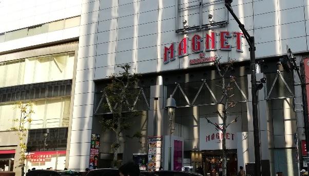 渋谷マグネットの外観