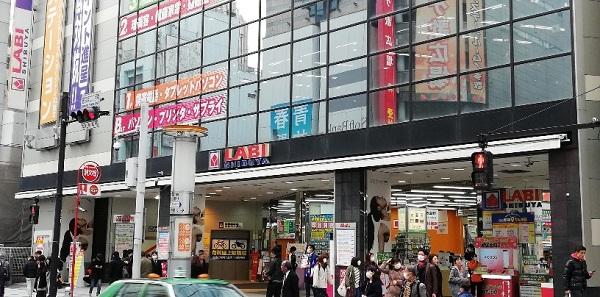 渋谷駅のハチ公口にあるヤマダ電機