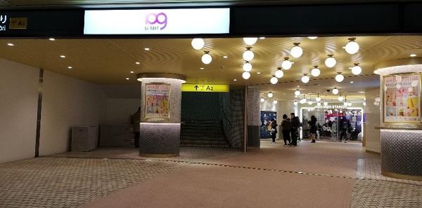 渋谷109のA2出口前