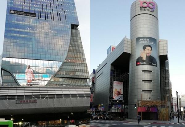 渋谷109と渋谷スクランブルスクエアの外観