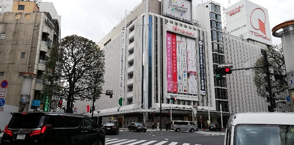 東急本店(ハチ公口)