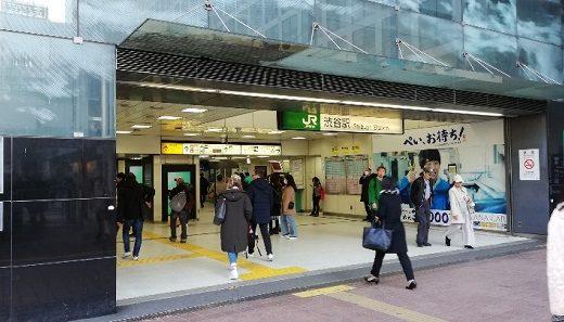 渋谷駅に着いてからハチ公口への行き方