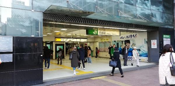 ハチ公口前(JR渋谷駅)