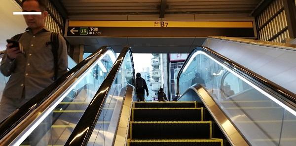 渋谷駅B7出口