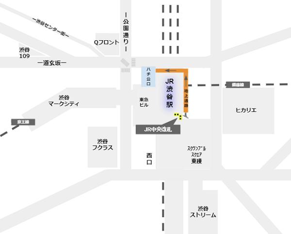 渋谷駅ハチ公口への行き方(JR線中央東改札からの経路)