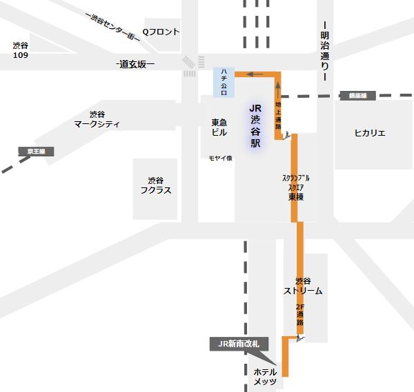 ハチ公口への行き方(JR新南改札からの経路)