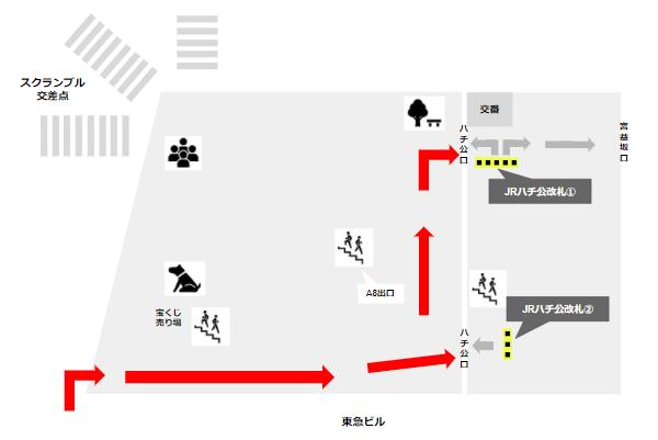 渋谷駅ハチ公広場map