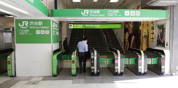 JR線渋谷駅ハチ公改札前