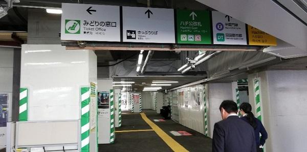 渋谷駅ハチ公改札前通路