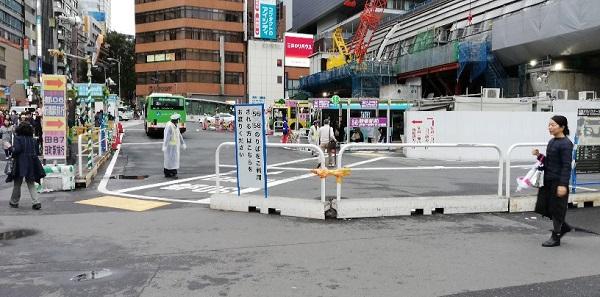 渋谷駅東口バスターミナルエリア