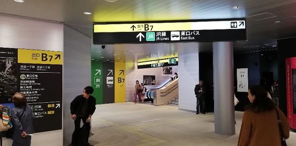 渋谷駅東口地下広場B7出口へのナビ