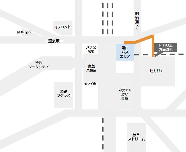 渋谷駅東口バス乗り場への行き方(銀座線ヒカリエ方面改札から)