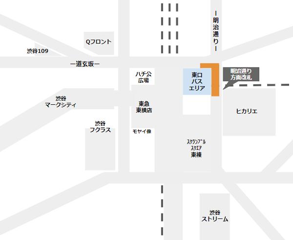 渋谷駅東口バス乗り場への行き方(銀座線明治通り方面改札から)
