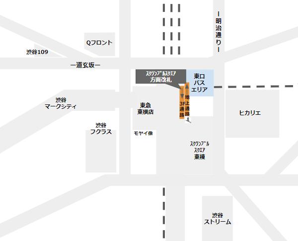 渋谷駅東口バス乗り場への行き方(銀座線スクランブルスクエア方面改札から)