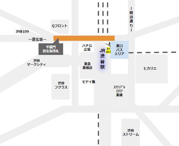 渋谷駅東口バス乗り場への行き方(半蔵門線の道玄坂改札から)