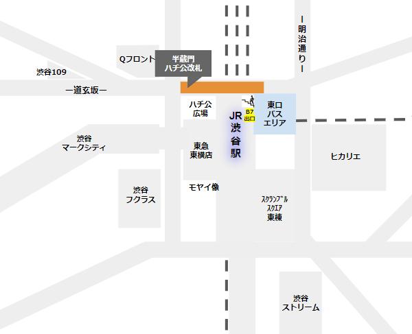 渋谷駅東口バス乗り場への行き方(半蔵門線のハチ公改札から)