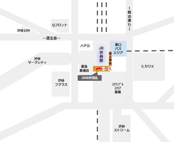 渋谷駅東口バス乗り場への行き方(JR中央改札から)