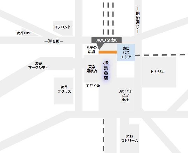 渋谷駅東口バス乗り場への行き方(JRハチ公改札から)