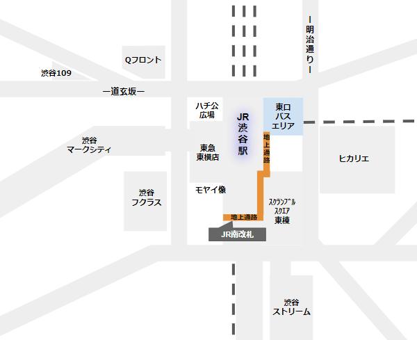 渋谷駅東口バス乗り場への行き方(JR南改札から)