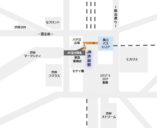 渋谷駅東口バス乗り場への行き方(JR玉川改札から)
