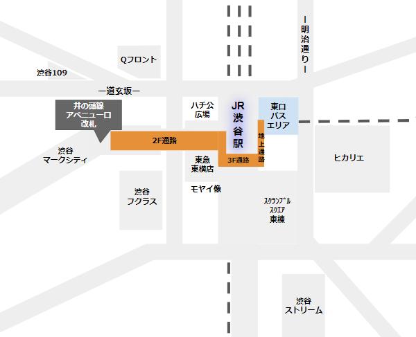 渋谷駅東口バス乗り場への行き方(京王井の頭線のアベニュー口改札から)