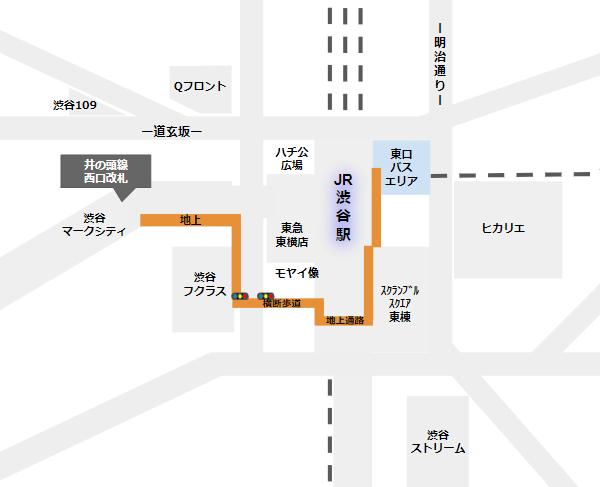 渋谷駅東口バス乗り場への行き方(京王井の頭線の西口改札から)