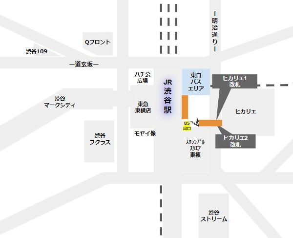 渋谷駅東口バス乗り場への行き方(東急線ヒカリエ改札から)