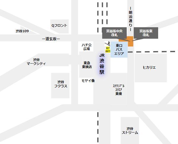 渋谷駅東口バス乗り場への行き方(東急線宮益坂改札から)