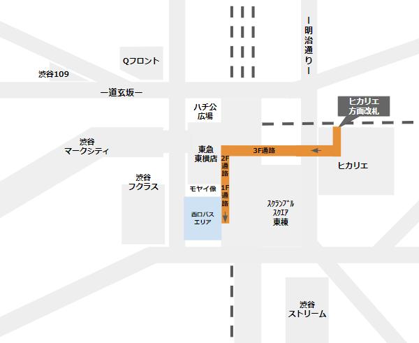 渋谷駅西口バス乗り場への行き方(銀座線ヒカリエ方面改札から)