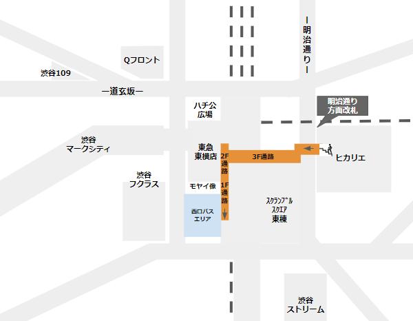 渋谷駅西口バス乗り場への行き方(銀座線明治通り方面改札から)