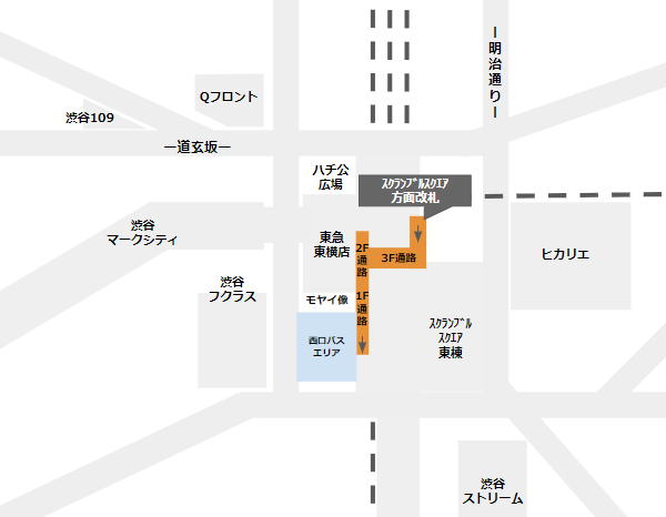 渋谷駅西口バス乗り場への行き方(銀座線スクランブルスクエア方面改札から)