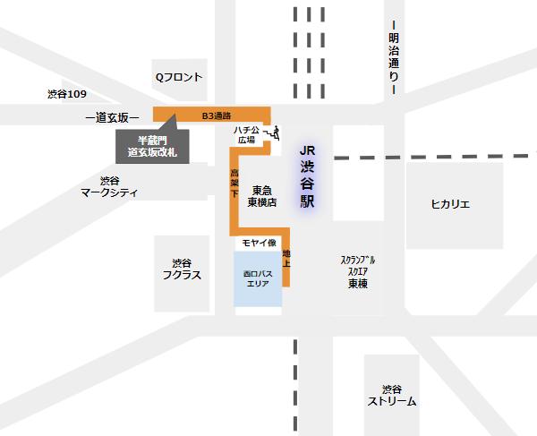 渋谷駅西口バス乗り場への行き方(半蔵門線道玄坂改札から)
