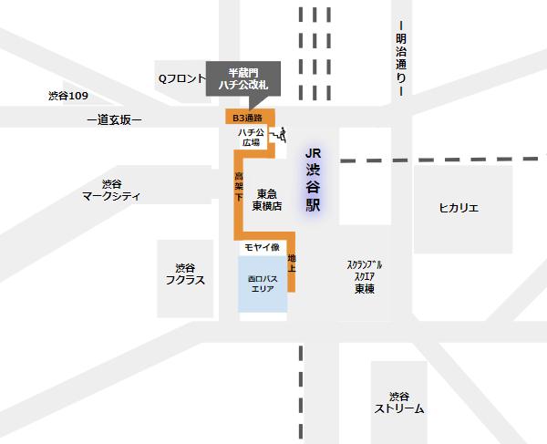 渋谷駅西口バス乗り場への行き方(半蔵門線ハチ公改札から)