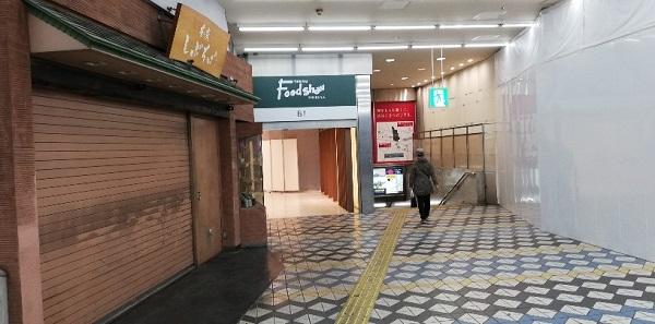 渋谷駅しぶそば前のスペース