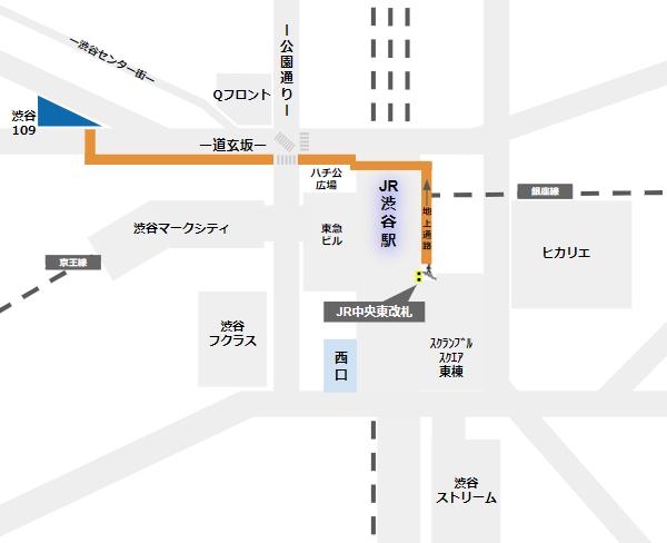 渋谷109への行き方(JR線中央東改札からの経路)