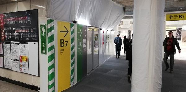 渋谷駅B7出口へのナビ