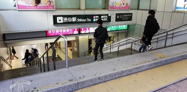 渋谷駅A8出口の階段下る