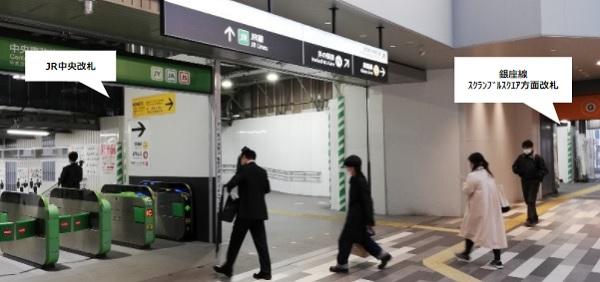 渋谷駅JR線中央東改札、銀座線スクランブルスクエア方面改札の位置関係