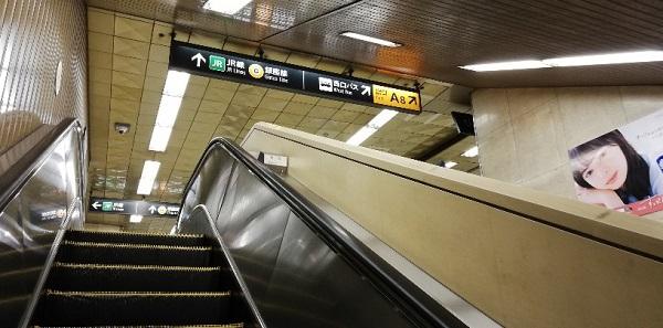 渋谷駅A8出口エスカレーター