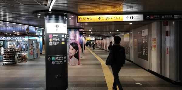 渋谷駅の地下通路