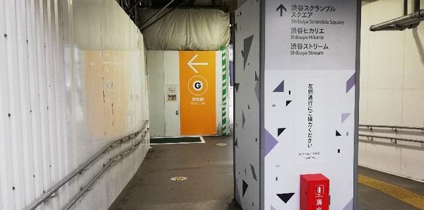 渋谷駅銀座線改札前の通路ナビ